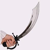 Armes Arabes et Hindous