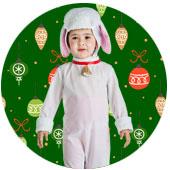 Disfraces de Oveja para Navidad