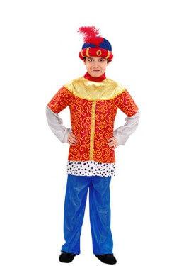 Disfraz de Paje del Rey Baltasar de niño